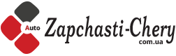 Втулка Джили ЛС купить в интернет магазине 《ZAPCHSTI-CHERY》